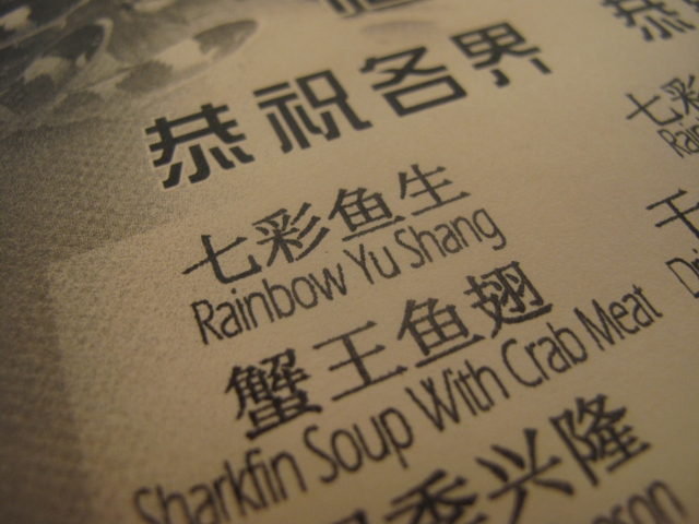 Rainbow Yu Shang