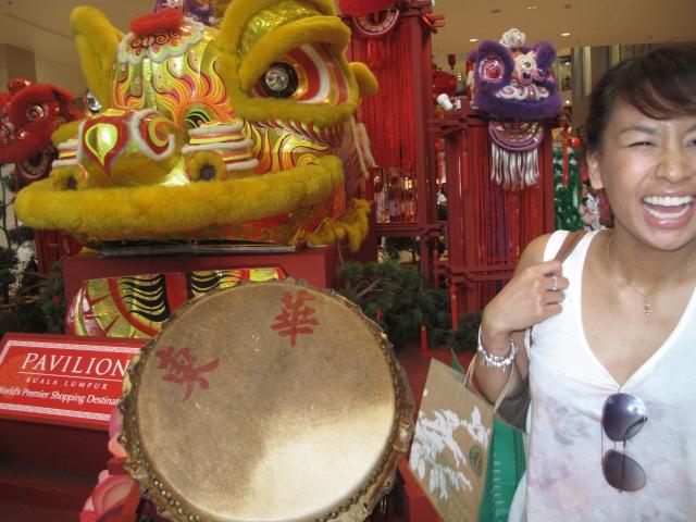 Prosperity drum