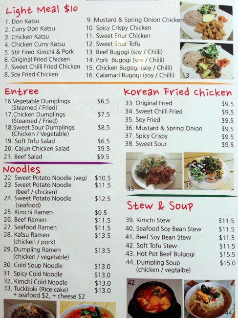 By Korea The Urban Ma Melbourne blogger foodie menu 1 Urtbanspoon