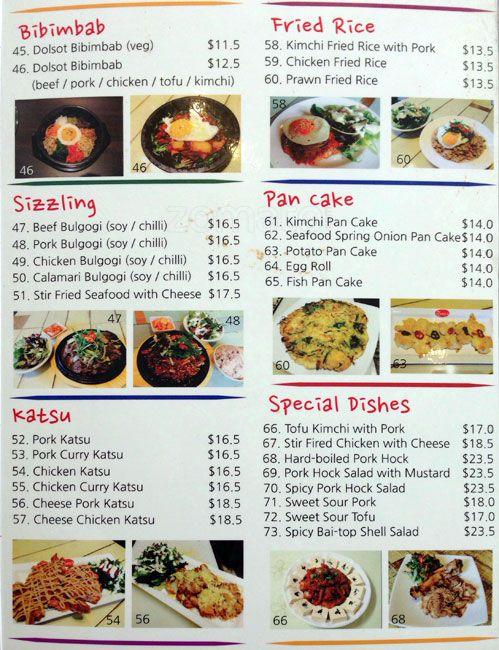 By Korea The Urban Ma Melbourne foodie blogger menu 2 Urbanspoon