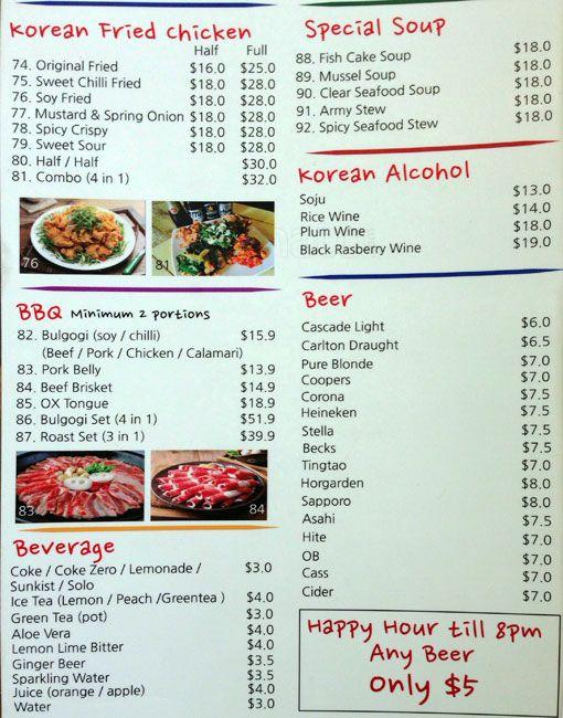 By Korea The Urban Ma Melbourne foodie blogger menu 3 Urbanspoon