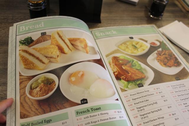 Makan Place entree menu Malaysian