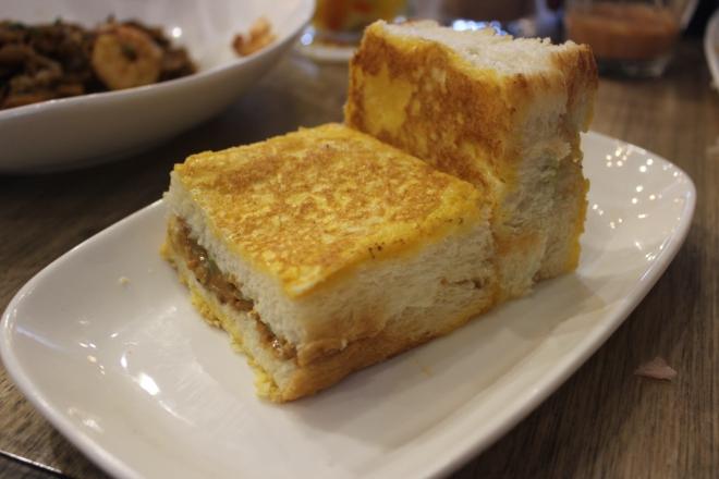 kaya bread Makan Place Pacific Werribee
